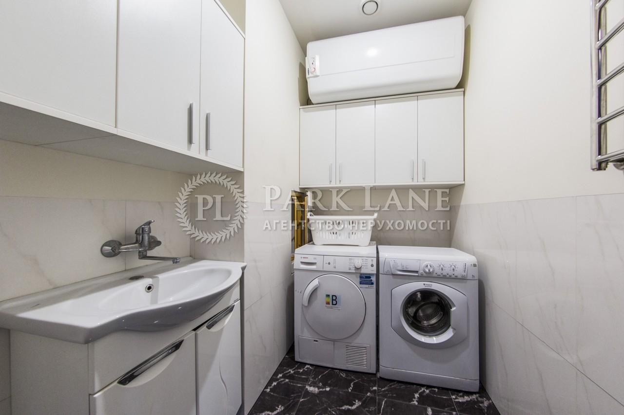 Квартира Леси Украинки бульв., 7б, Киев, N-20185 - Фото 47