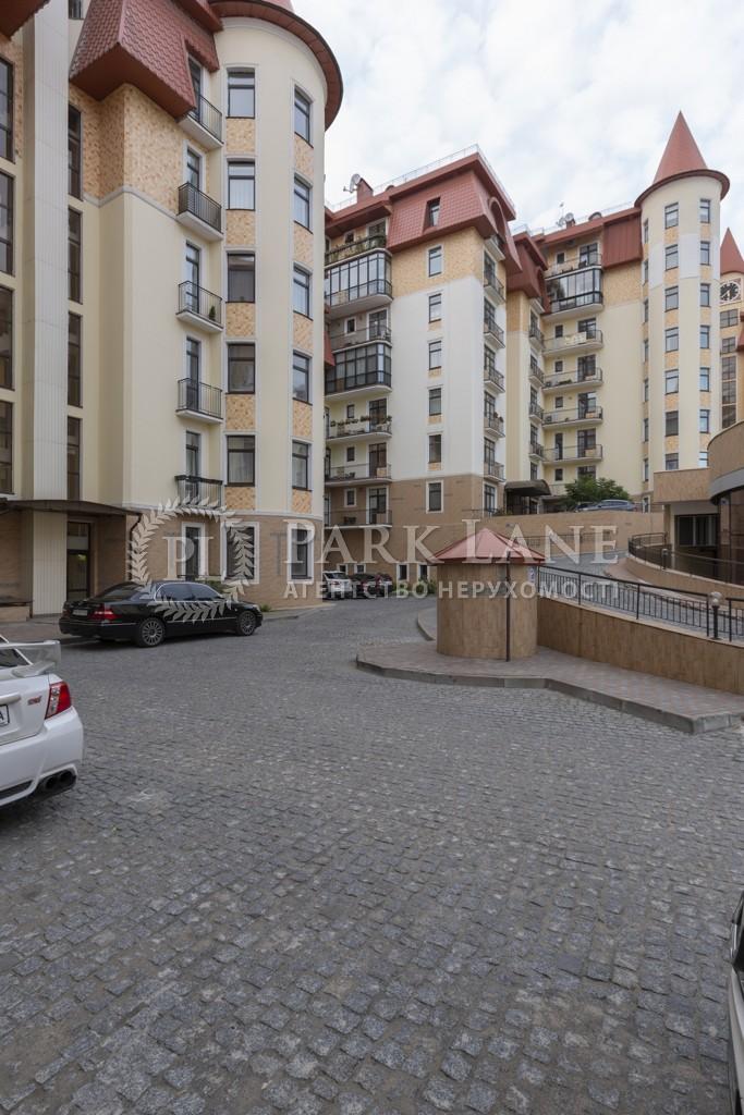 Квартира ул. Протасов Яр, 8, Киев, K-30652 - Фото 3