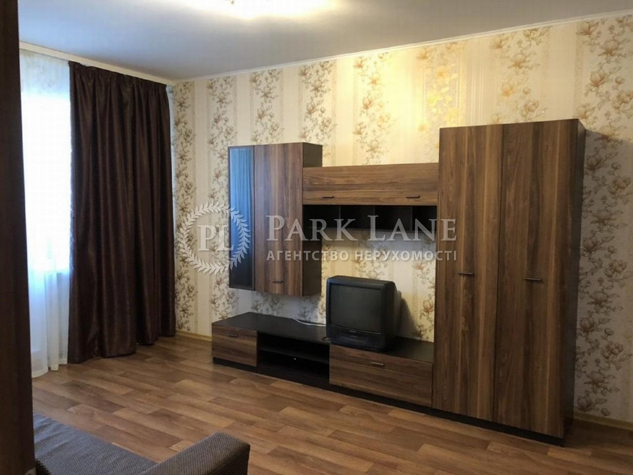 Квартира ул. Белицкая, 18, Киев, X-2181 - Фото 3