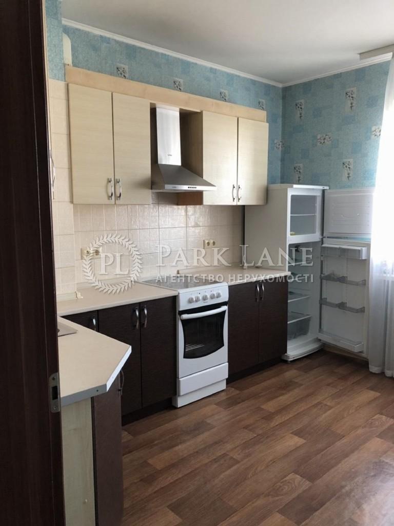 Квартира ул. Белицкая, 18, Киев, X-2181 - Фото 6