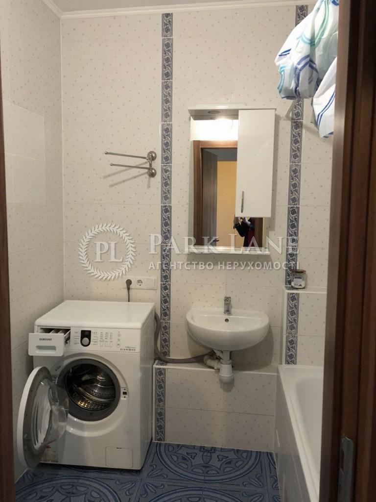 Квартира ул. Белицкая, 18, Киев, X-2181 - Фото 7