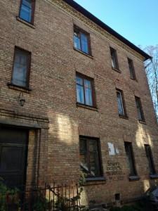 Нежилое помещение, Z-1692896, Заболотного Академика, Киев - Фото 8