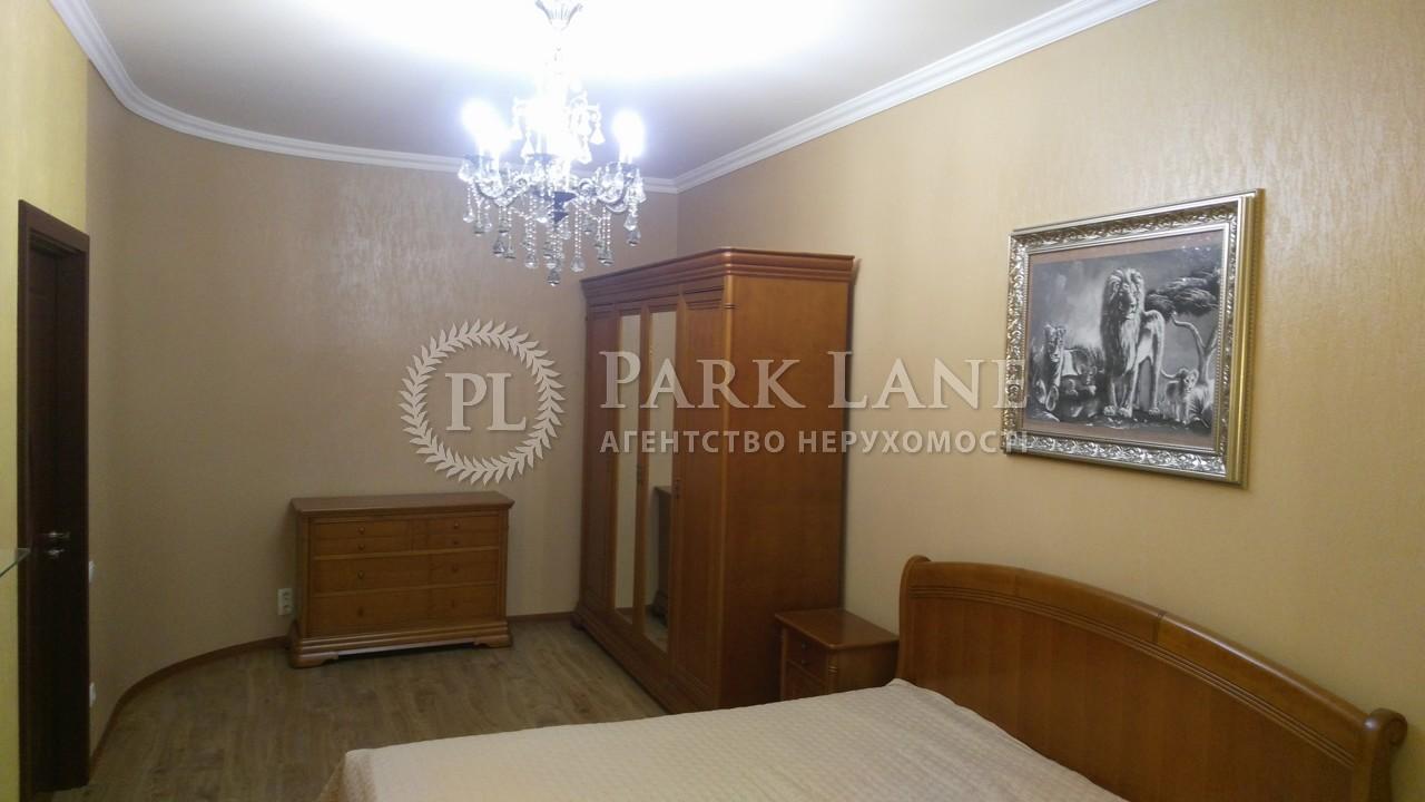Квартира ул. Саксаганского, 121, Киев, R-21411 - Фото 7