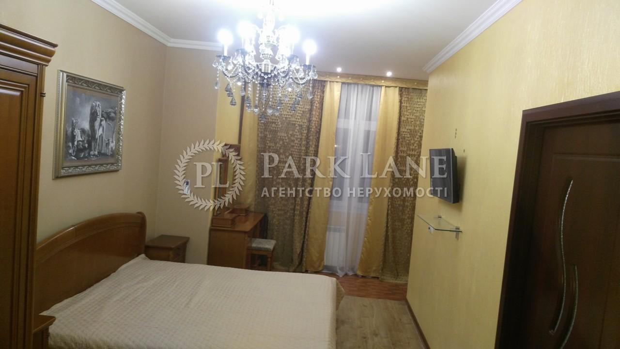 Квартира ул. Саксаганского, 121, Киев, R-21411 - Фото 8