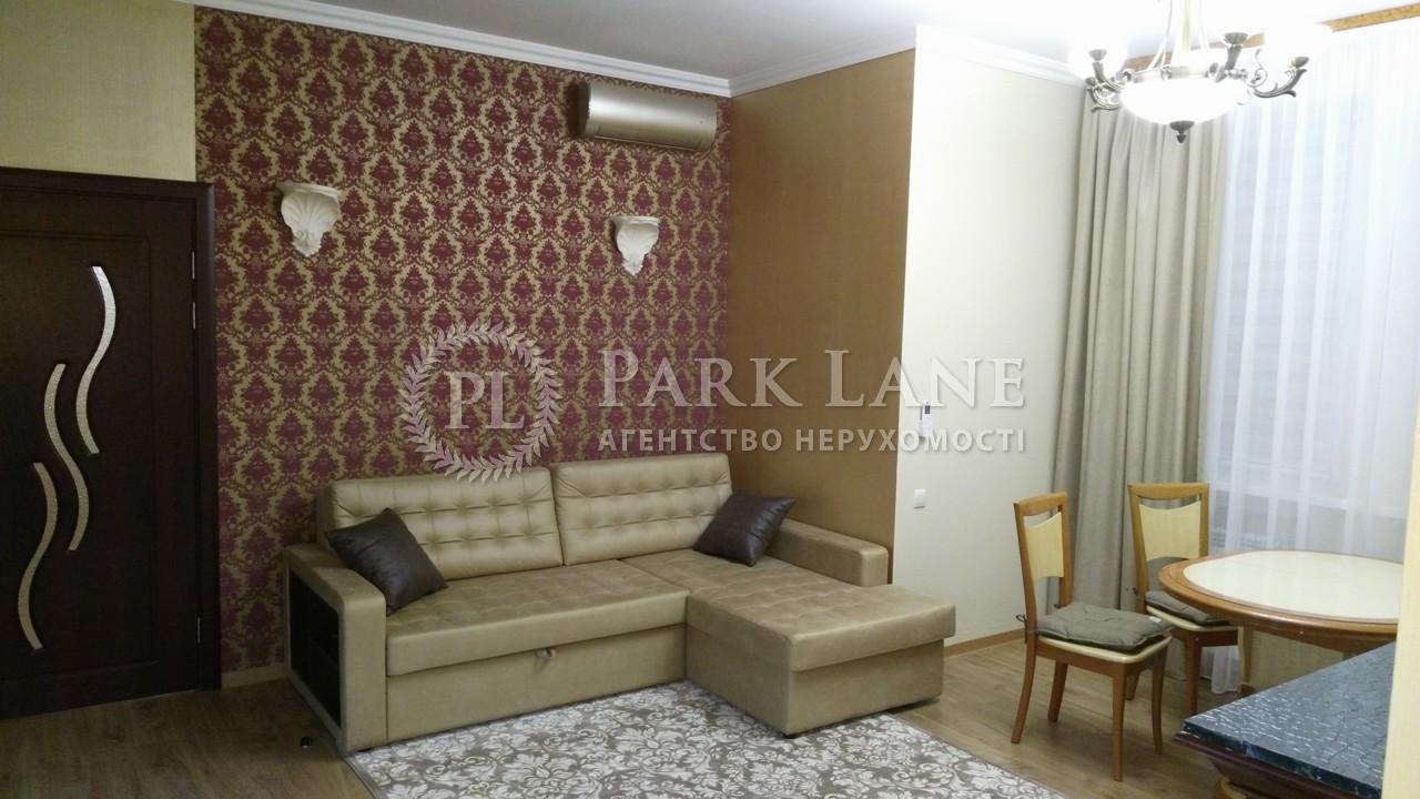 Квартира ул. Саксаганского, 121, Киев, R-21411 - Фото 4