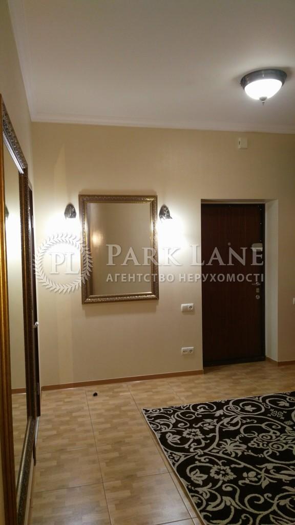 Квартира ул. Саксаганского, 121, Киев, R-21411 - Фото 15