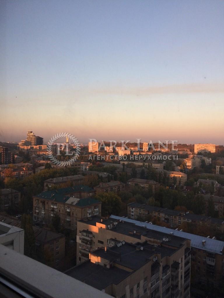 Квартира вул. Драгомирова, 2а, Київ, Z-411483 - Фото 13