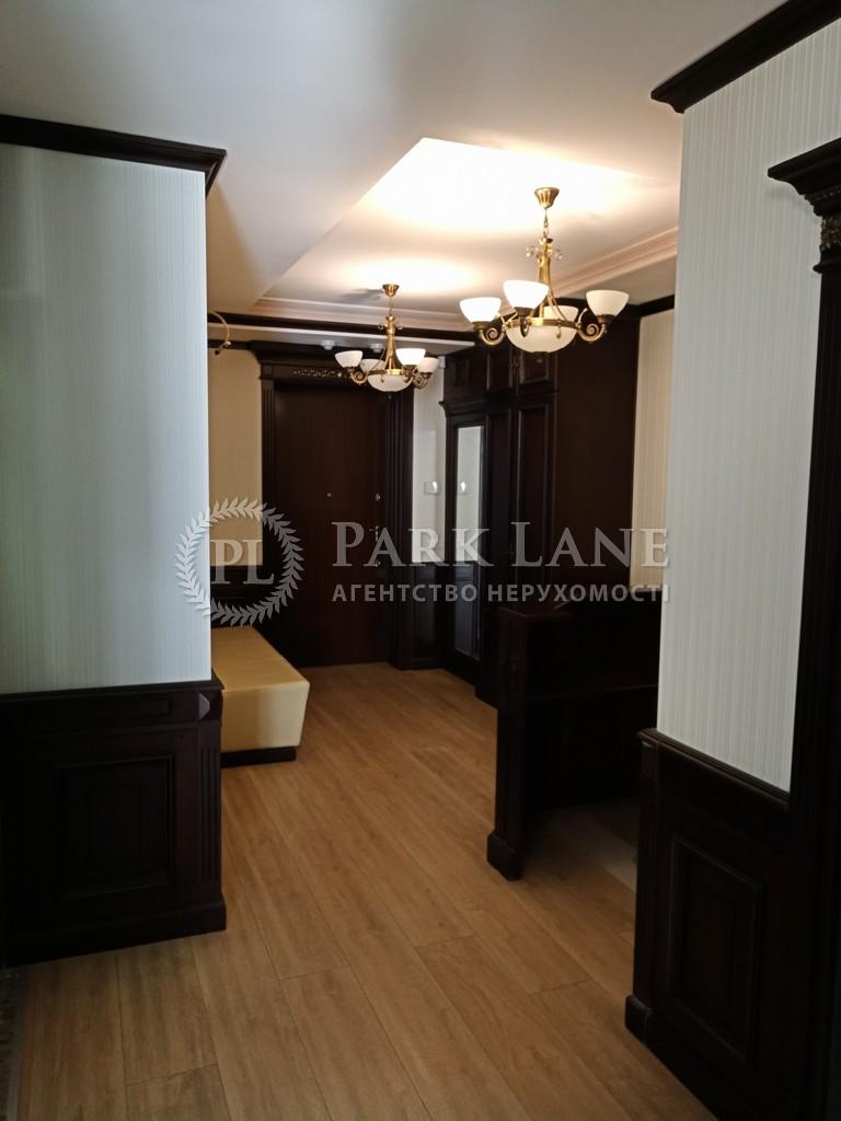 Офис, Институтская, Киев, B-97604 - Фото 24