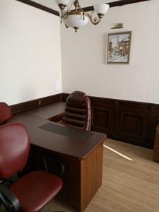 Офіс, B-97604, Інститутська, Київ - Фото 24