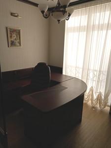 Офіс, B-97604, Інститутська, Київ - Фото 17