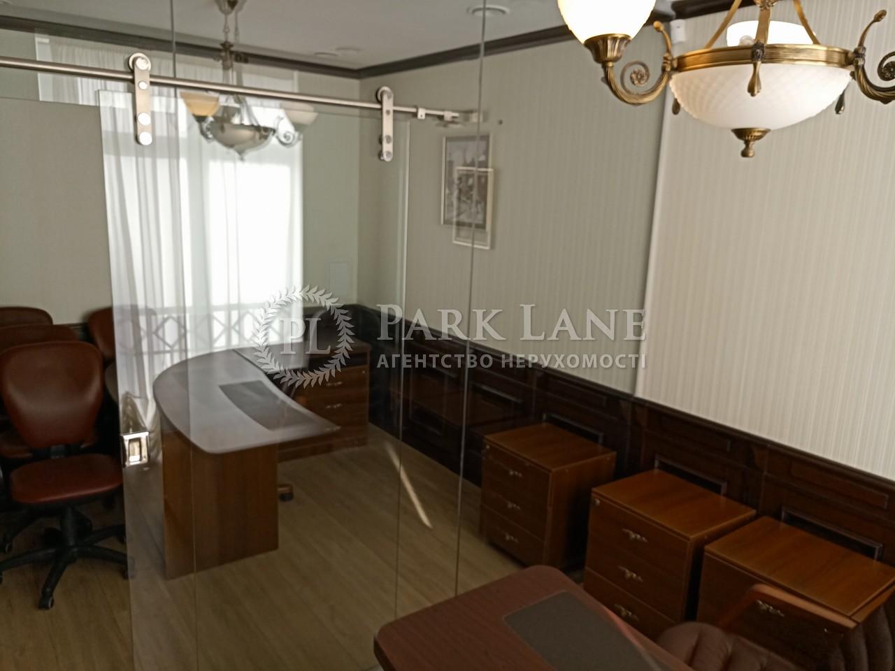 Офис, Институтская, Киев, B-97604 - Фото 10
