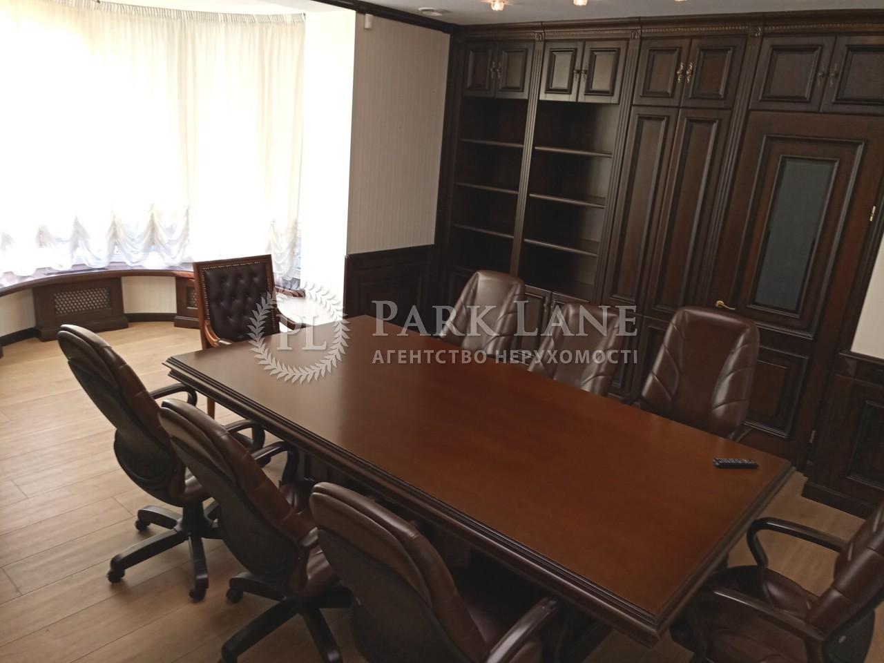 Офис, Институтская, Киев, B-97604 - Фото 8