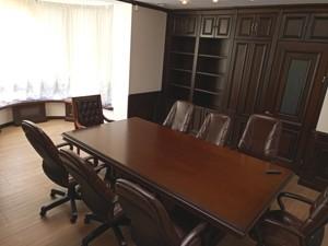 Офіс, B-97604, Інститутська, Київ - Фото 10