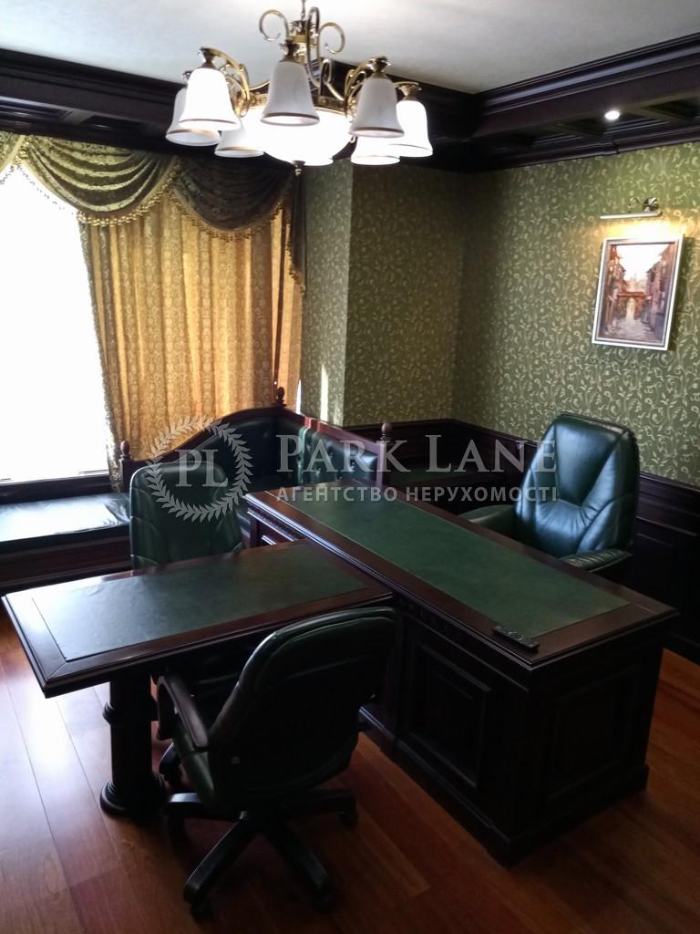 Офис, Институтская, Киев, B-97604 - Фото 18