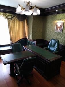Офіс, B-97604, Інститутська, Київ - Фото 20