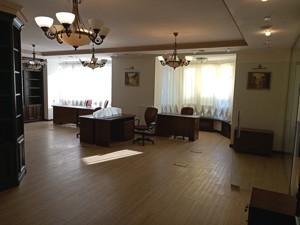 Офіс, B-97604, Інститутська, Київ - Фото 8