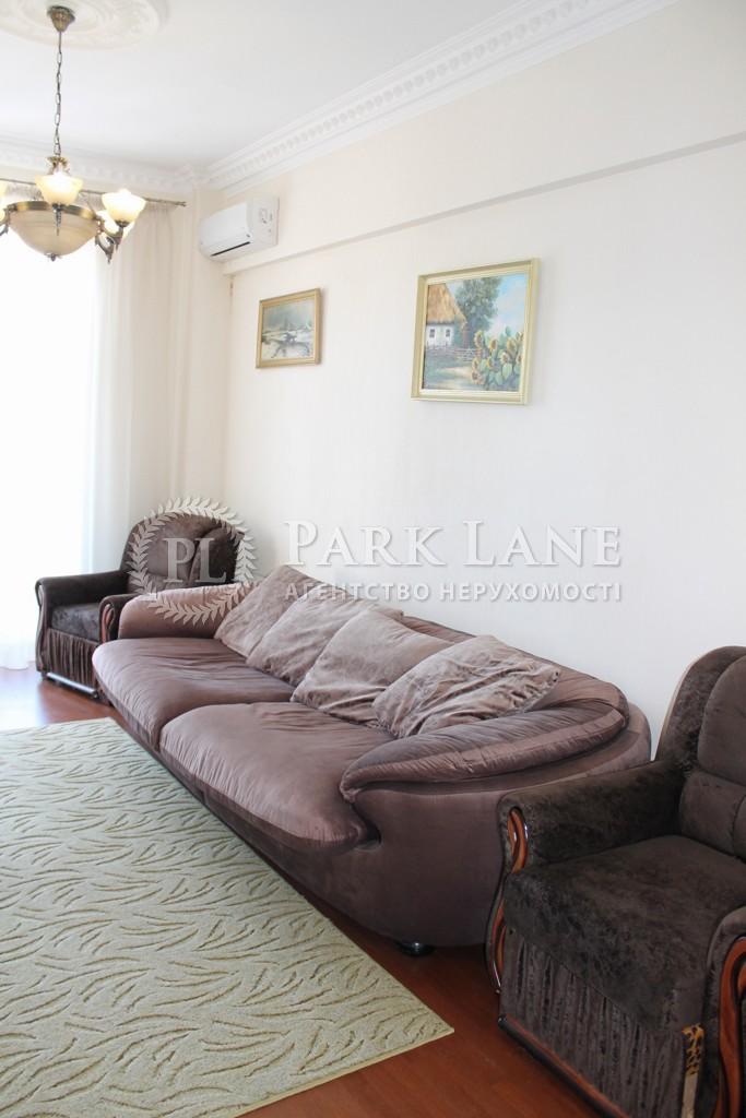 Квартира I-29239, Хрещатик, 27, Київ - Фото 5