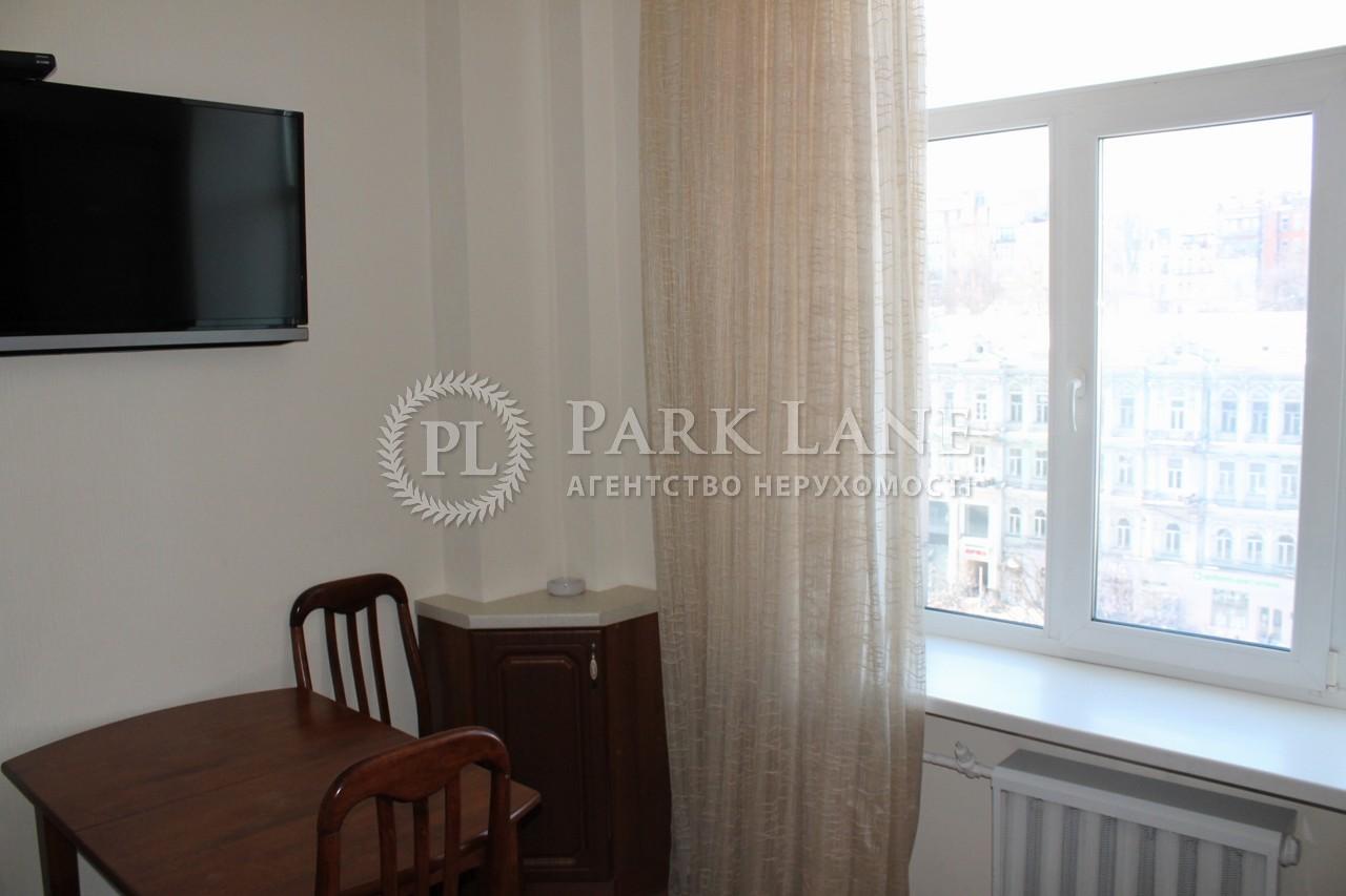 Квартира I-29239, Хрещатик, 27, Київ - Фото 10