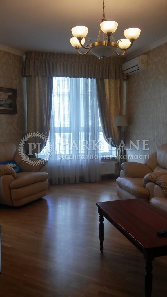 Квартира ул. Кудряшова, 20б, Киев, G-27713 - Фото 4