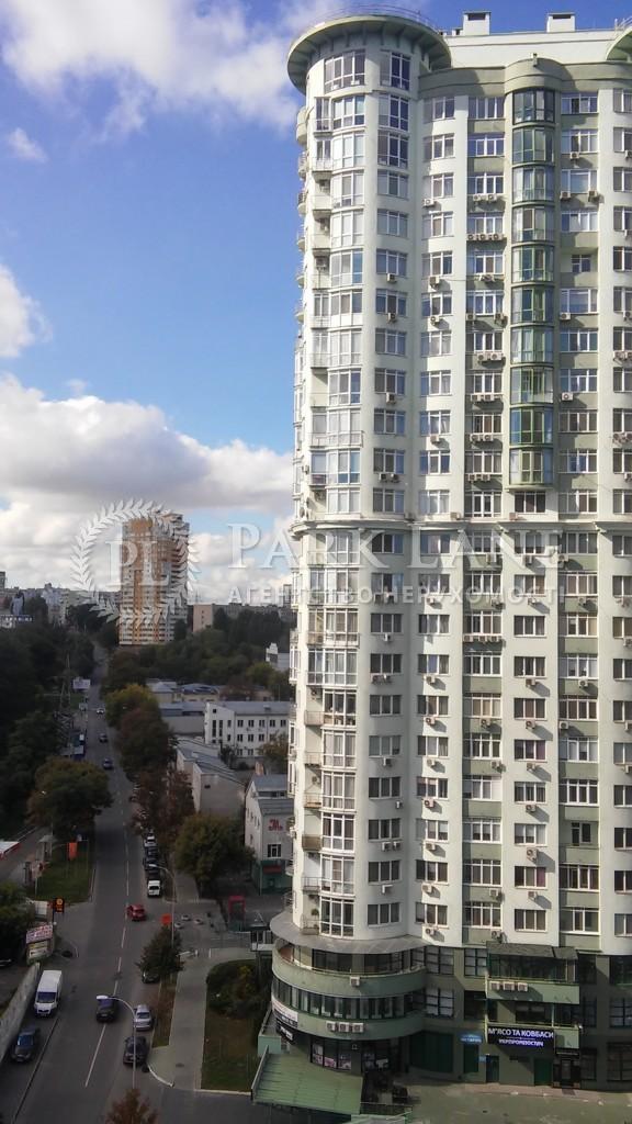 Квартира ул. Кудряшова, 20б, Киев, G-27713 - Фото 17