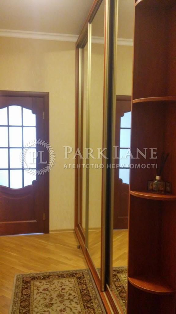Квартира ул. Кудряшова, 20б, Киев, G-27713 - Фото 13