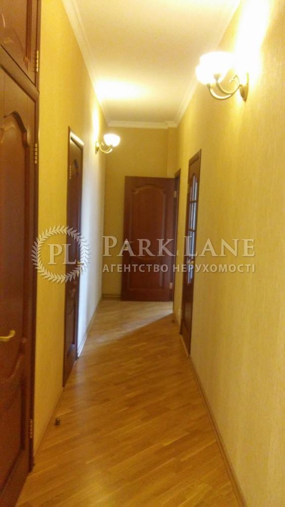 Квартира ул. Кудряшова, 20б, Киев, G-27713 - Фото 14