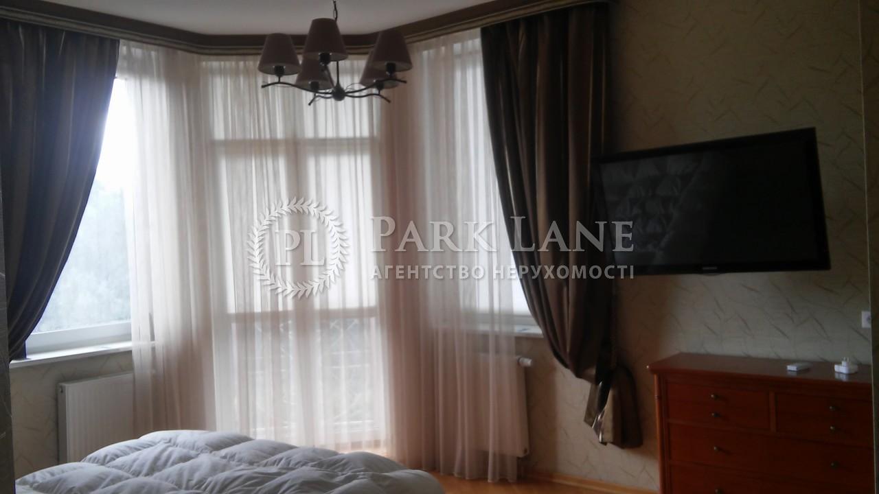 Квартира ул. Кудряшова, 20б, Киев, G-27713 - Фото 6