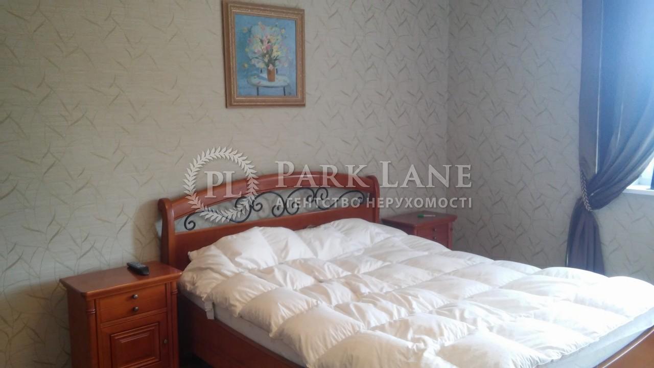 Квартира ул. Кудряшова, 20б, Киев, G-27713 - Фото 7
