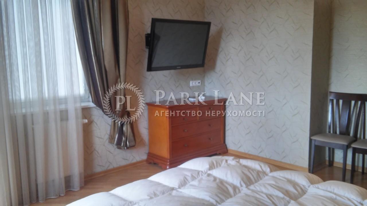 Квартира ул. Кудряшова, 20б, Киев, G-27713 - Фото 8