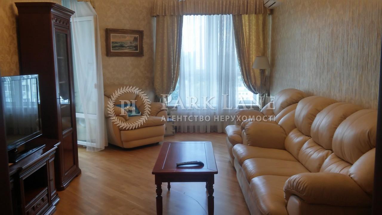 Квартира ул. Кудряшова, 20б, Киев, G-27713 - Фото 3
