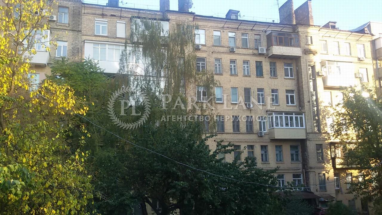 Офис, ул. Никольско-Ботаническая, Киев, Z-1148414 - Фото 5