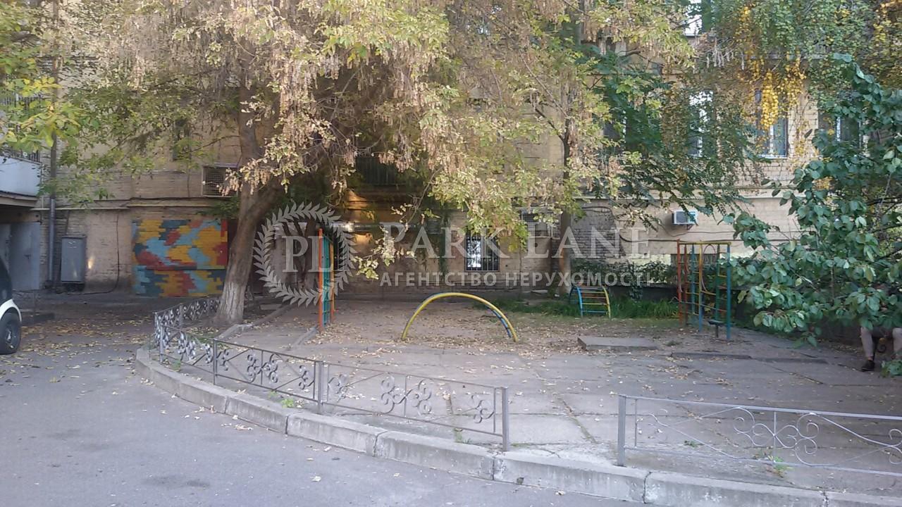Офис, ул. Никольско-Ботаническая, Киев, Z-1148414 - Фото 6
