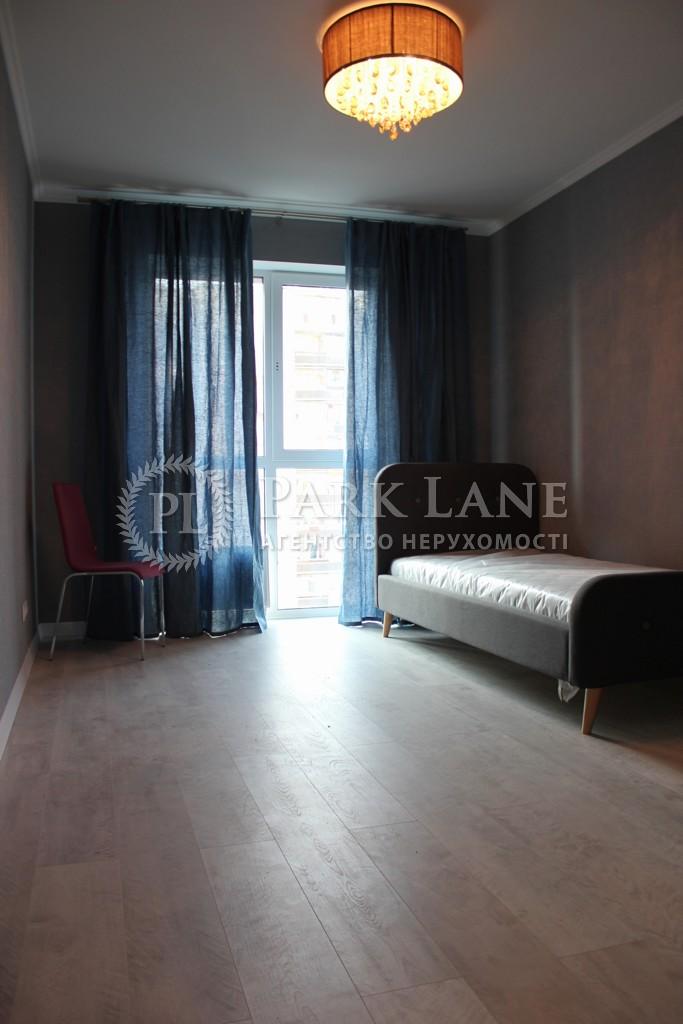 Квартира B-97833, Липкивского Василия (Урицкого), 16г, Киев - Фото 12