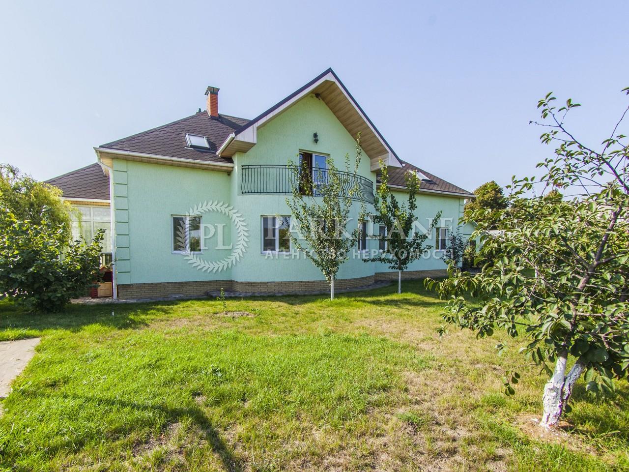 Дом Барахты, I-29247 - Фото 1
