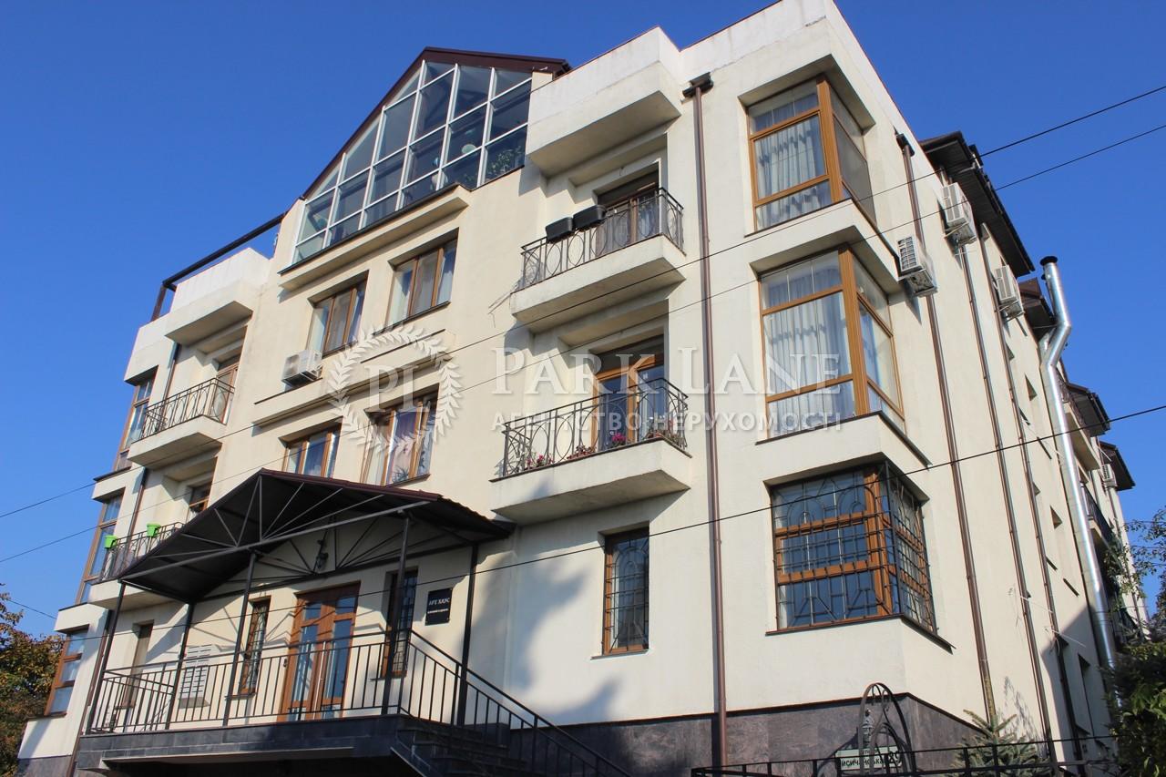 Квартира ул. Лисичанская, 29, Киев, N-20912 - Фото 1