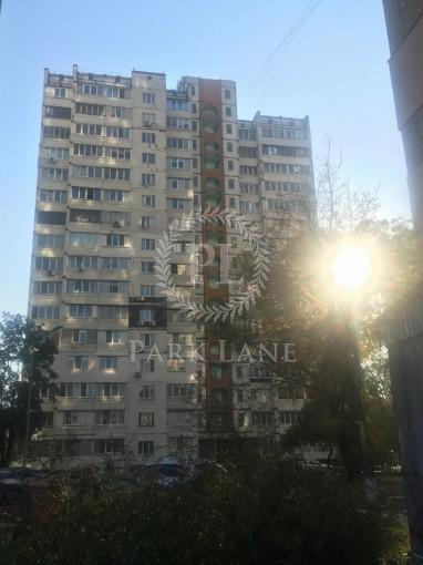 Квартира Теремківська, 1, Київ, N-21537 - Фото