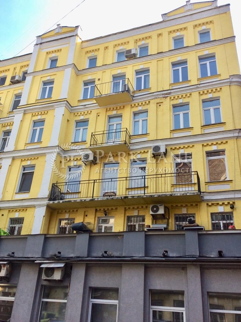 Квартира ул. Жилянская, 7в, Киев, M-36724 - Фото 9