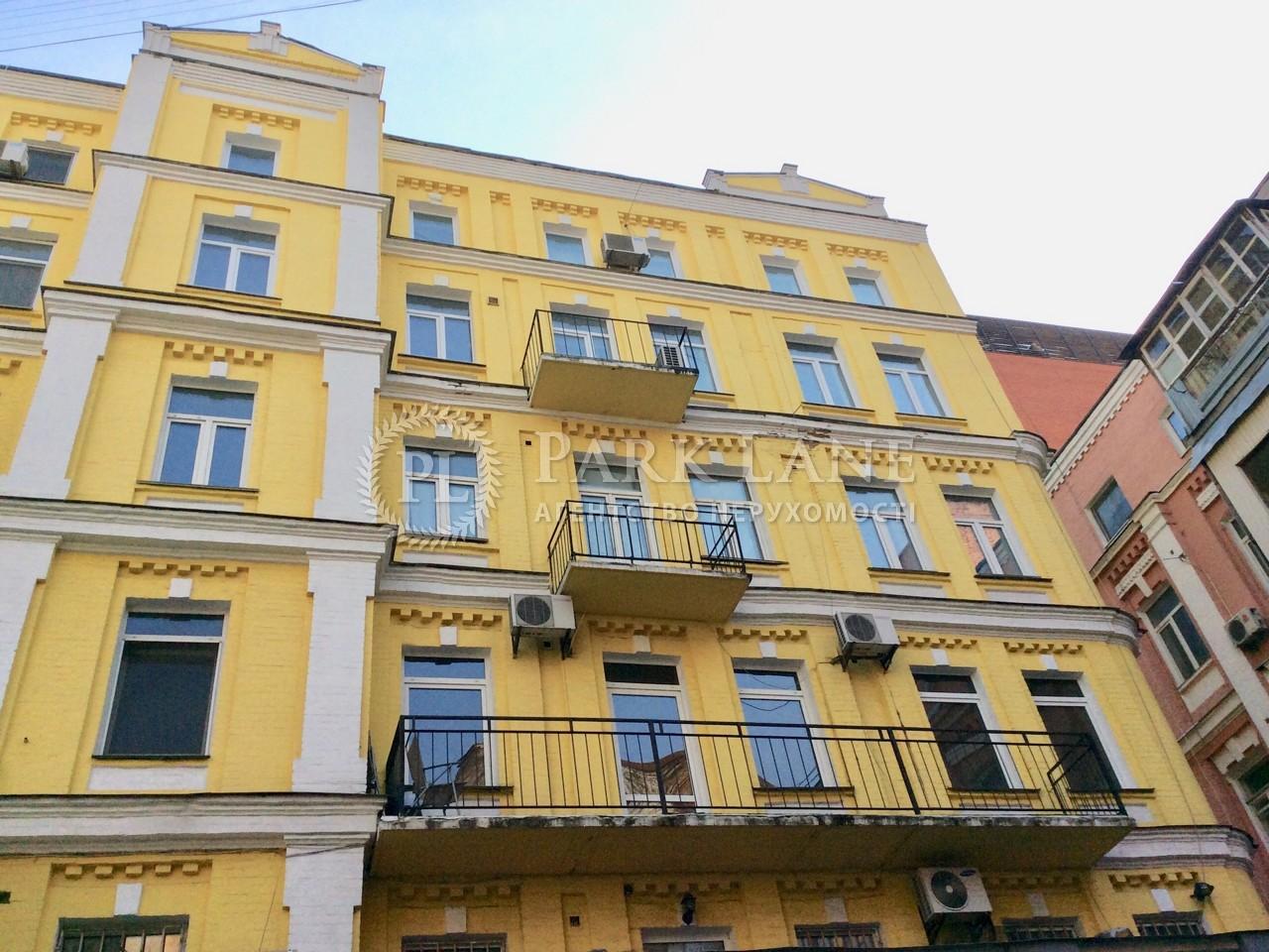 Квартира ул. Жилянская, 7в, Киев, M-36724 - Фото 10