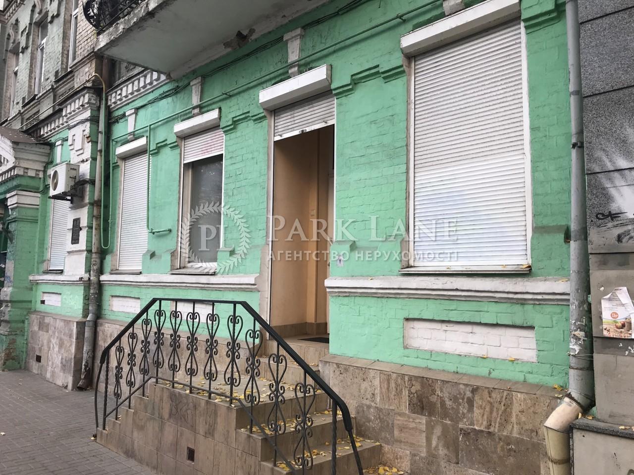 Магазин, ул. Большая Житомирская, Киев, F-9505 - Фото 8