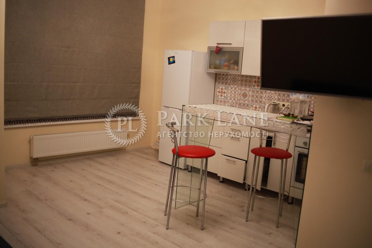 Квартира ул. Ракетная, 24, Киев, R-21557 - Фото 9
