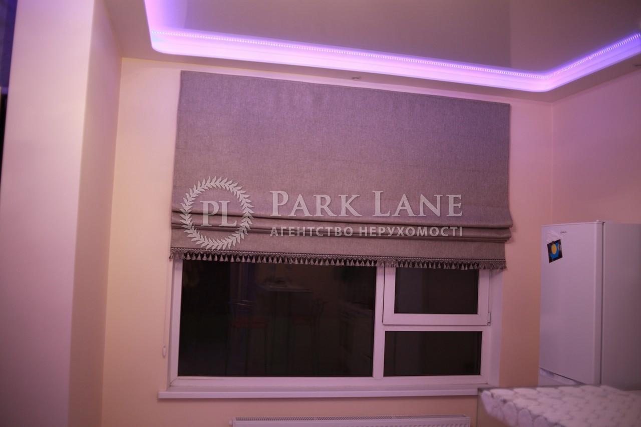 Квартира ул. Ракетная, 24, Киев, R-21557 - Фото 12