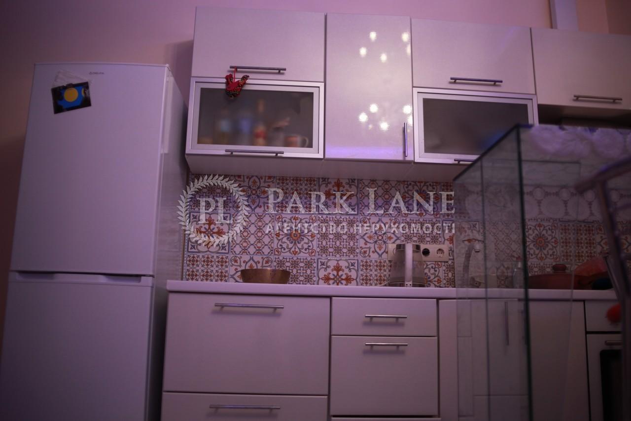 Квартира ул. Ракетная, 24, Киев, R-21557 - Фото 11