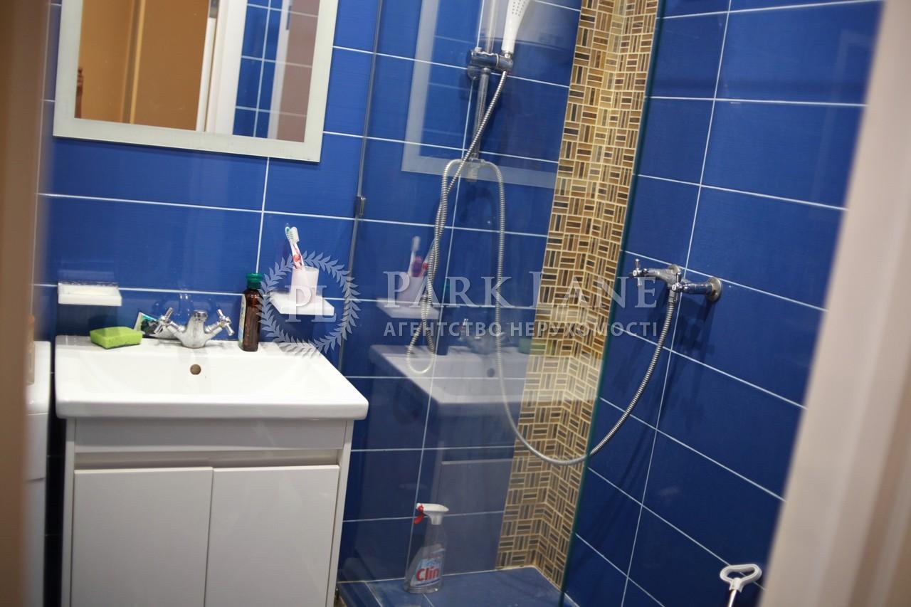 Квартира ул. Ракетная, 24, Киев, R-21557 - Фото 15