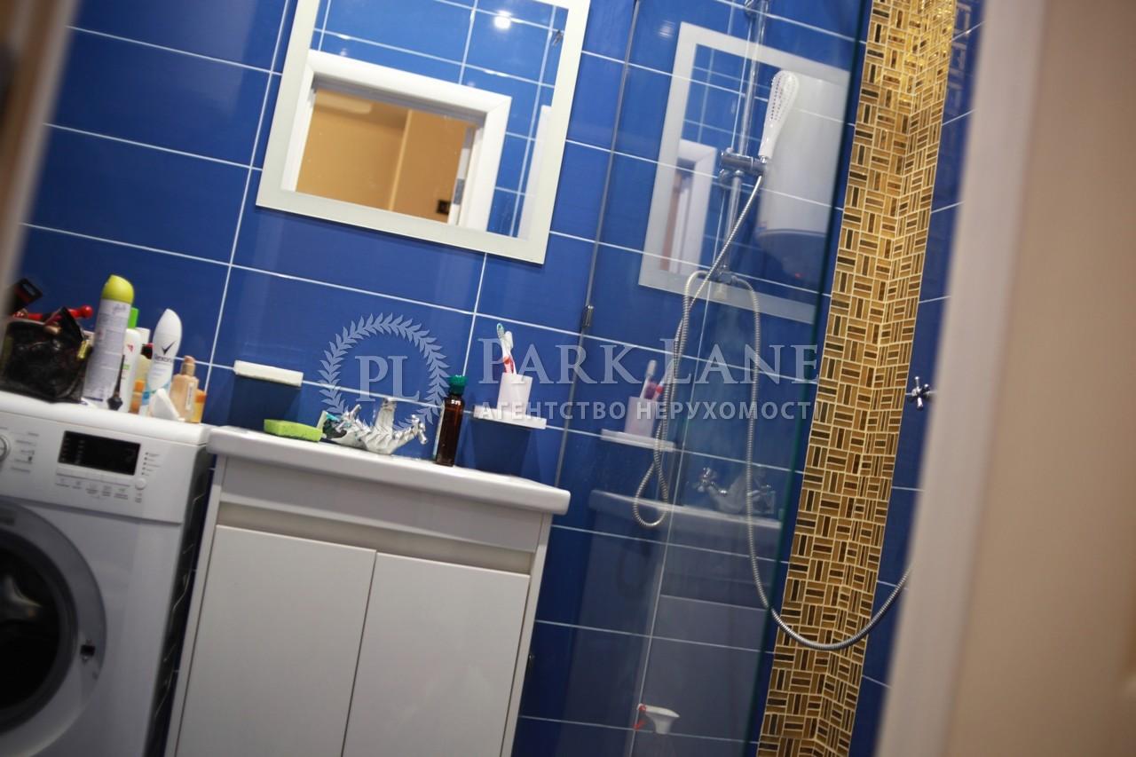 Квартира ул. Ракетная, 24, Киев, R-21557 - Фото 16
