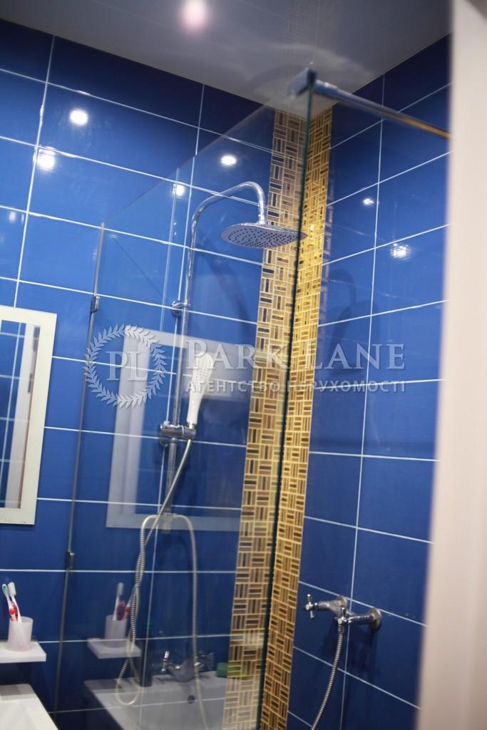 Квартира ул. Ракетная, 24, Киев, R-21557 - Фото 17