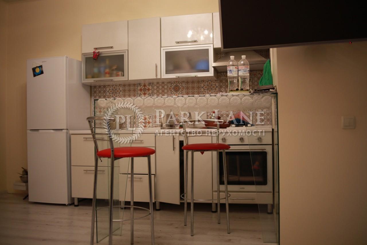 Квартира ул. Ракетная, 24, Киев, R-21557 - Фото 10