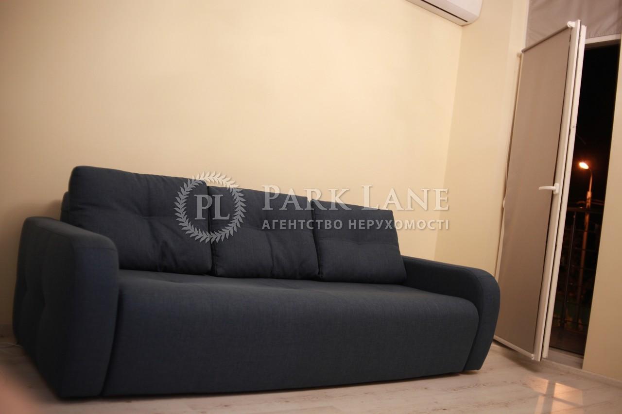 Квартира ул. Ракетная, 24, Киев, R-21557 - Фото 4