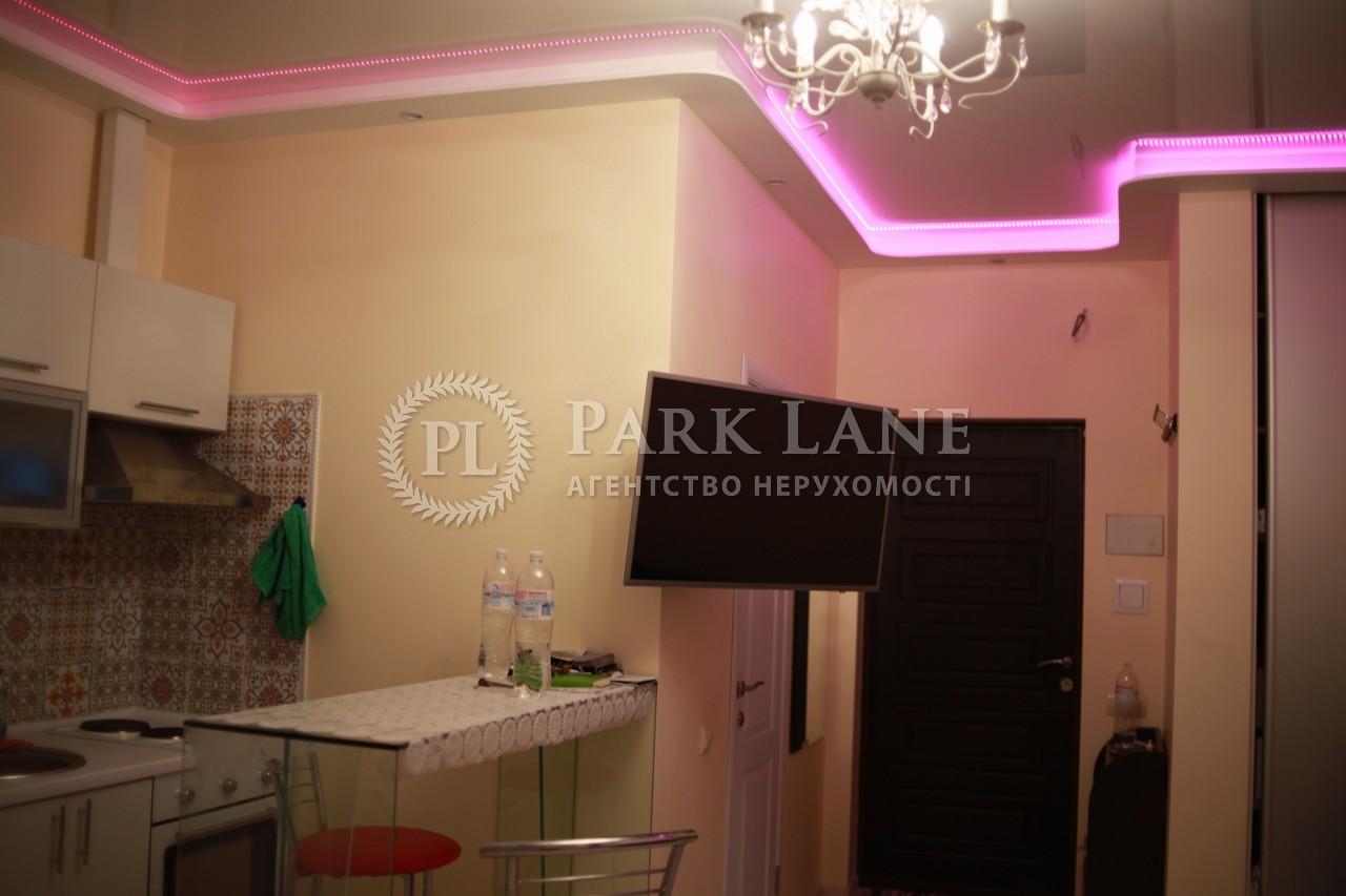 Квартира ул. Ракетная, 24, Киев, R-21557 - Фото 5