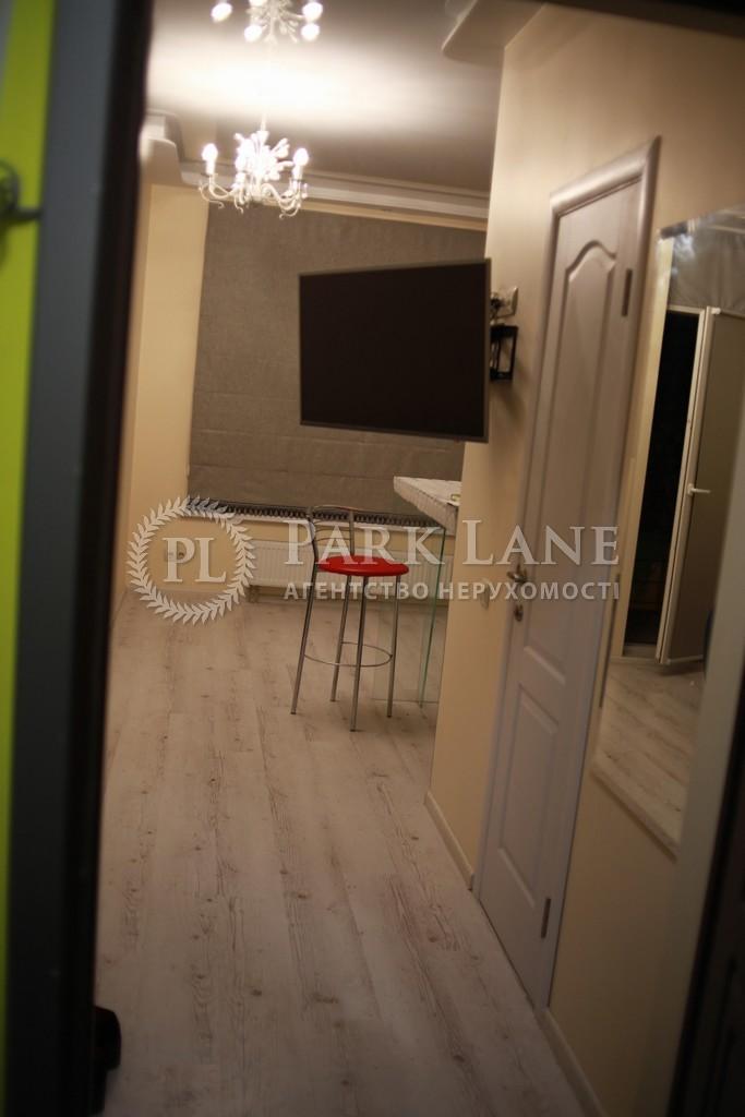 Квартира ул. Ракетная, 24, Киев, R-21557 - Фото 18