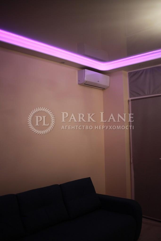 Квартира ул. Ракетная, 24, Киев, R-21557 - Фото 6